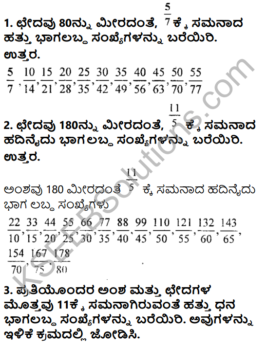 KSEEB Solutions for Class 8 Maths Chapter 7 Bhagalabdha Sankhyegalu Ex 7.2 1