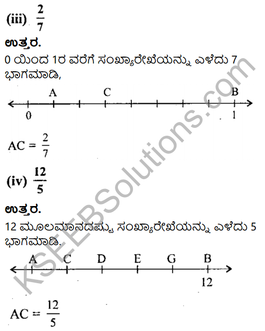 KSEEB Solutions for Class 8 Maths Chapter 7 Bhagalabdha Sankhyegalu Ex 7.4 2