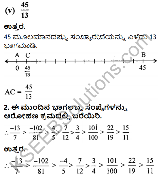 KSEEB Solutions for Class 8 Maths Chapter 7 Bhagalabdha Sankhyegalu Ex 7.4 3
