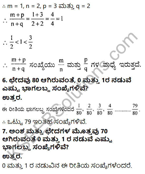 KSEEB Solutions for Class 8 Maths Chapter 7 Bhagalabdha Sankhyegalu Ex 7.4 5