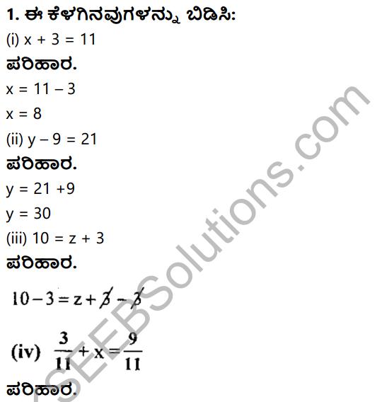 KSEEB Solutions for Class 8 Maths Chapter 8 Ondu Charaksharavulla Sarala Rekhatmaka Samikaranagalu Ex 8.1 1