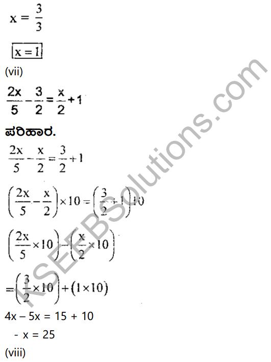 KSEEB Solutions for Class 8 Maths Chapter 8 Ondu Charaksharavulla Sarala Rekhatmaka Samikaranagalu Ex 8.1 10