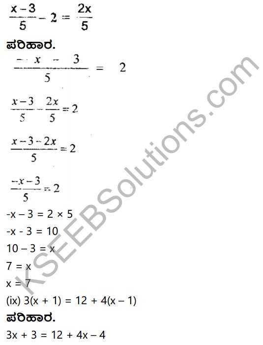 KSEEB Solutions for Class 8 Maths Chapter 8 Ondu Charaksharavulla Sarala Rekhatmaka Samikaranagalu Ex 8.1 11