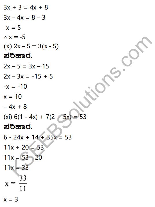 KSEEB Solutions for Class 8 Maths Chapter 8 Ondu Charaksharavulla Sarala Rekhatmaka Samikaranagalu Ex 8.1 12