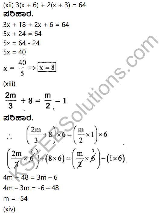 KSEEB Solutions for Class 8 Maths Chapter 8 Ondu Charaksharavulla Sarala Rekhatmaka Samikaranagalu Ex 8.1 13