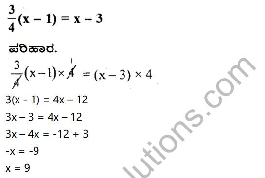 KSEEB Solutions for Class 8 Maths Chapter 8 Ondu Charaksharavulla Sarala Rekhatmaka Samikaranagalu Ex 8.1 14