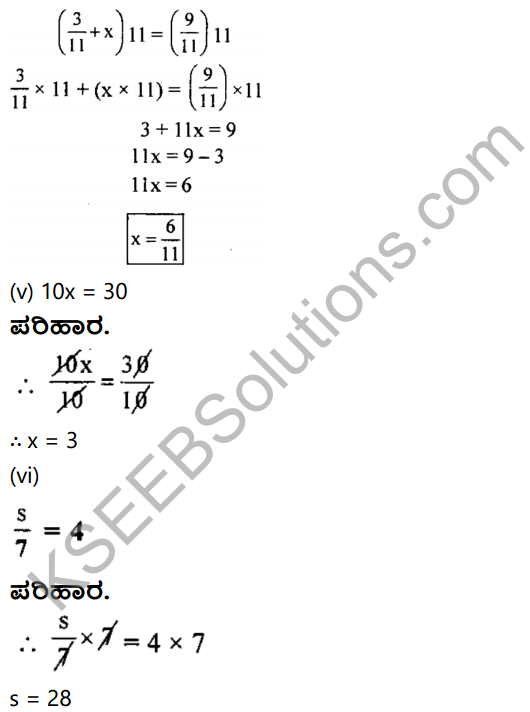 KSEEB Solutions for Class 8 Maths Chapter 8 Ondu Charaksharavulla Sarala Rekhatmaka Samikaranagalu Ex 8.1 2