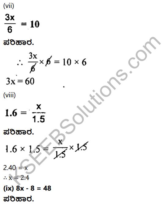 KSEEB Solutions for Class 8 Maths Chapter 8 Ondu Charaksharavulla Sarala Rekhatmaka Samikaranagalu Ex 8.1 3