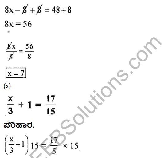 KSEEB Solutions for Class 8 Maths Chapter 8 Ondu Charaksharavulla Sarala Rekhatmaka Samikaranagalu Ex 8.1 4