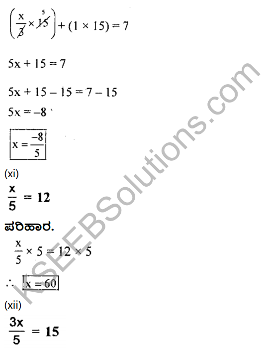 KSEEB Solutions for Class 8 Maths Chapter 8 Ondu Charaksharavulla Sarala Rekhatmaka Samikaranagalu Ex 8.1 5