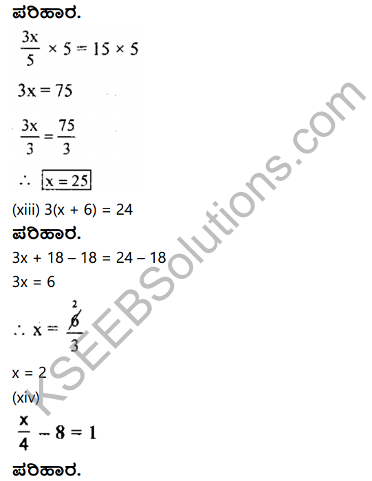 KSEEB Solutions for Class 8 Maths Chapter 8 Ondu Charaksharavulla Sarala Rekhatmaka Samikaranagalu Ex 8.1 6