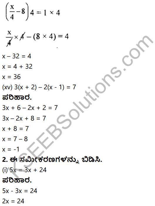 KSEEB Solutions for Class 8 Maths Chapter 8 Ondu Charaksharavulla Sarala Rekhatmaka Samikaranagalu Ex 8.1 7