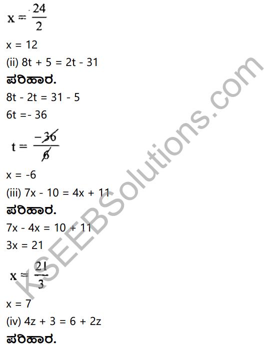 KSEEB Solutions for Class 8 Maths Chapter 8 Ondu Charaksharavulla Sarala Rekhatmaka Samikaranagalu Ex 8.1 8