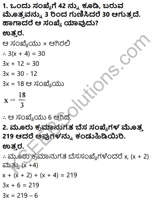 KSEEB Solutions for Class 8 Maths Chapter 8 Ondu Charaksharavulla Sarala Rekhatmaka Samikaranagalu Ex 8.2 1