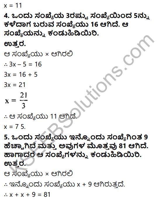 KSEEB Solutions for Class 8 Maths Chapter 8 Ondu Charaksharavulla Sarala Rekhatmaka Samikaranagalu Ex 8.2 3