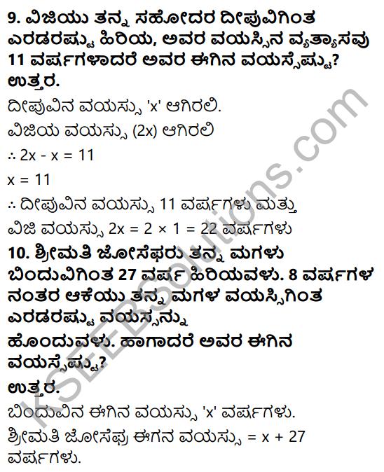 KSEEB Solutions for Class 8 Maths Chapter 8 Ondu Charaksharavulla Sarala Rekhatmaka Samikaranagalu Ex 8.2 7