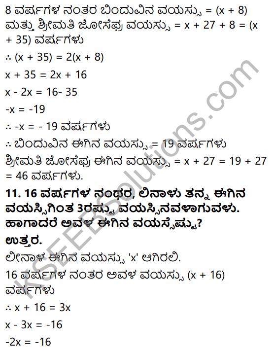 KSEEB Solutions for Class 8 Maths Chapter 8 Ondu Charaksharavulla Sarala Rekhatmaka Samikaranagalu Ex 8.2 8