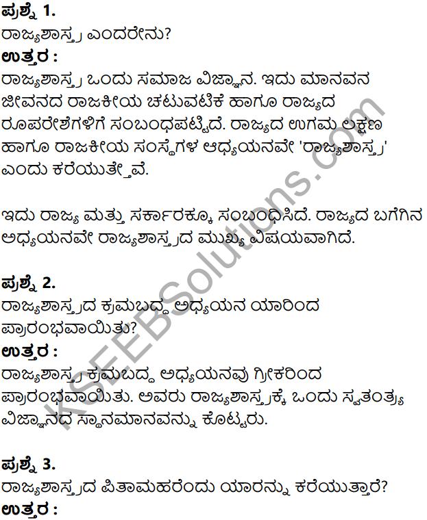 KSEEB Solutions for Class 8 Political Science Chapter 1 Rajyashastradaartha Mattu Pramukhyate in Kannada 2