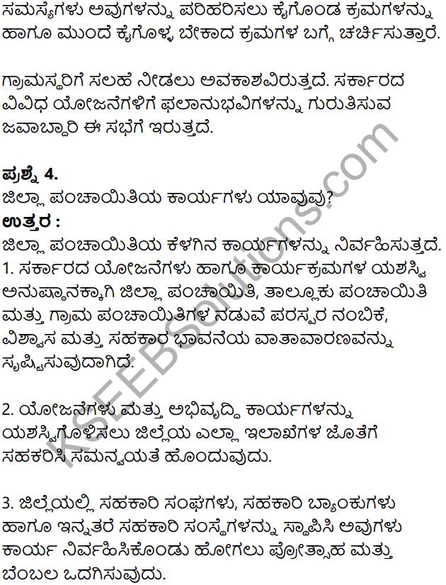 KSEEB Solutions for Class 8 Political Science Chapter 4 Sthaliya Sarkaragalu in Kannada 15