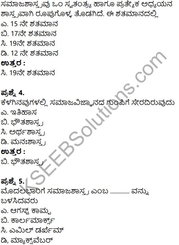 KSEEB Solutions for Class 8 Sociology Chapter 1 Samajashastra Parichaya in Kannada 10