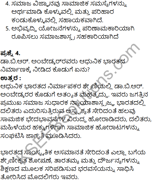 KSEEB Solutions for Class 8 Sociology Chapter 1 Samajashastra Parichaya in Kannada 18