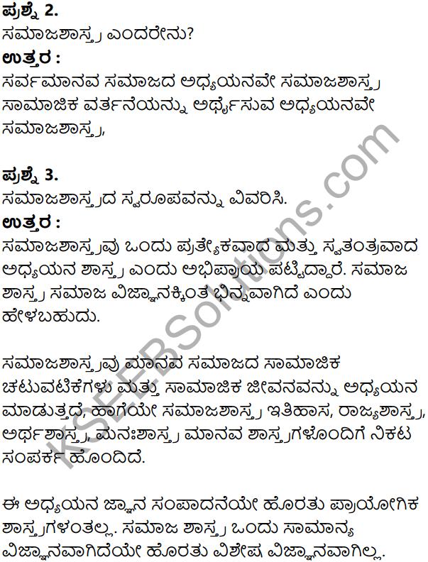 KSEEB Solutions for Class 8 Sociology Chapter 1 Samajashastra Parichaya in Kannada 2
