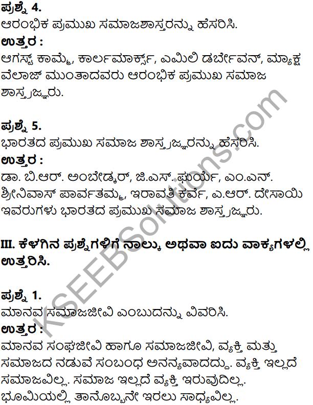 KSEEB Solutions for Class 8 Sociology Chapter 1 Samajashastra Parichaya in Kannada 3