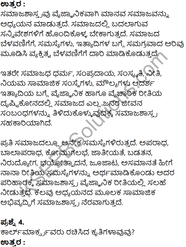 KSEEB Solutions for Class 8 Sociology Chapter 1 Samajashastra Parichaya in Kannada 5