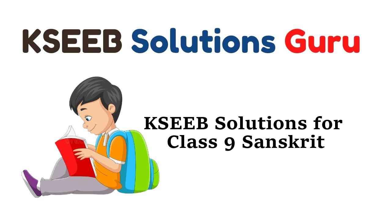 KSEEB Solutions for Class 9 Sanskrit नंदिनी Karnataka State Syllabus