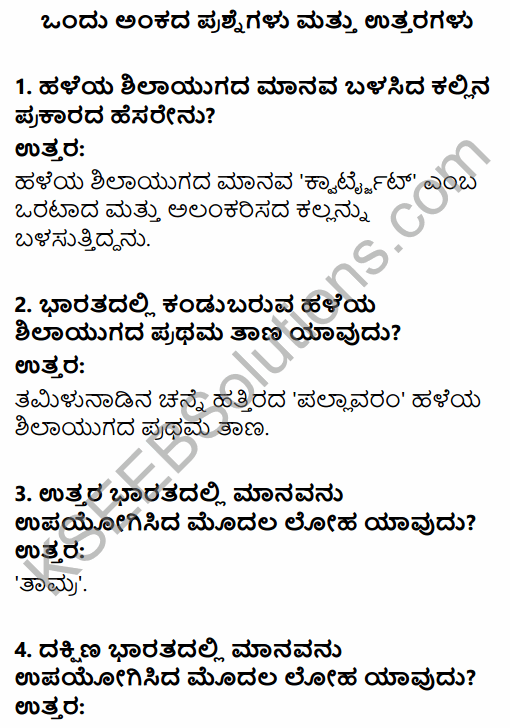 2nd PUC History Question Bank Chapter 2 Stone Age And Metal Age in Kannada 1