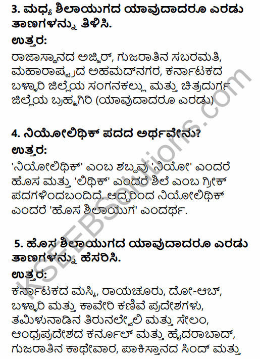 2nd PUC History Question Bank Chapter 2 Stone Age And Metal Age in Kannada 3