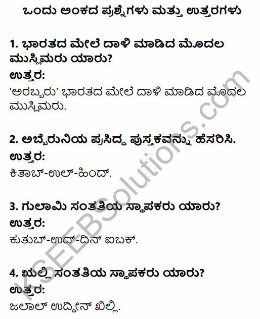 2nd PUC History Question Bank Chapter 5 Medieval Period in Kannada 1