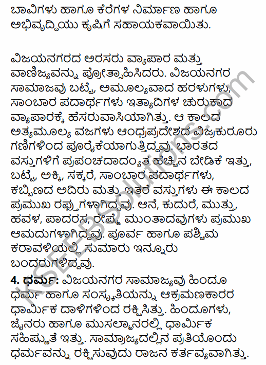 2nd PUC History Question Bank Chapter 5 Medieval Period in Kannada 111
