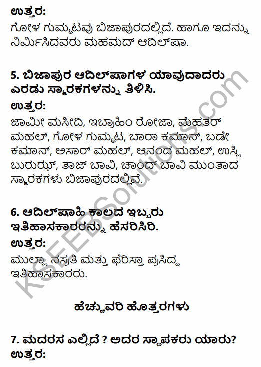 2nd PUC History Question Bank Chapter 5 Medieval Period in Kannada 124