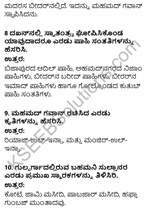 2nd PUC History Question Bank Chapter 5 Medieval Period in Kannada 125