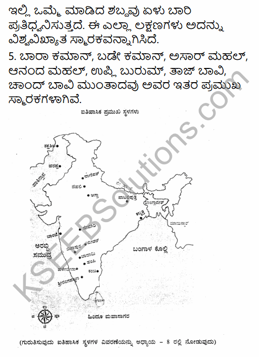 2nd PUC History Question Bank Chapter 5 Medieval Period in Kannada 131
