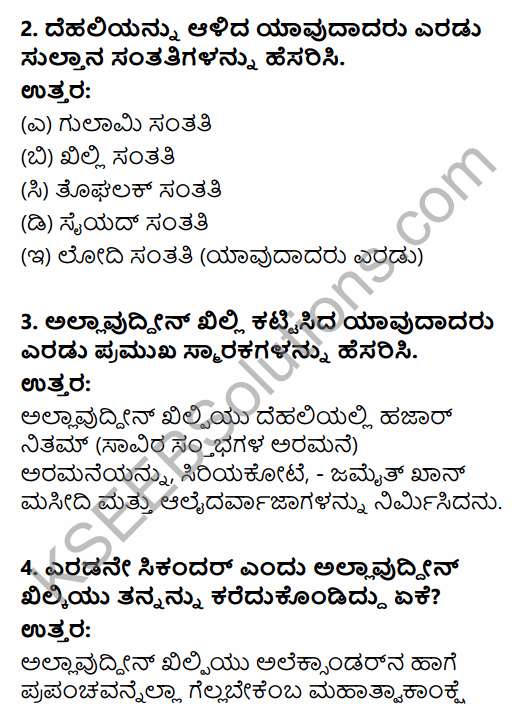 2nd PUC History Question Bank Chapter 5 Medieval Period in Kannada 6