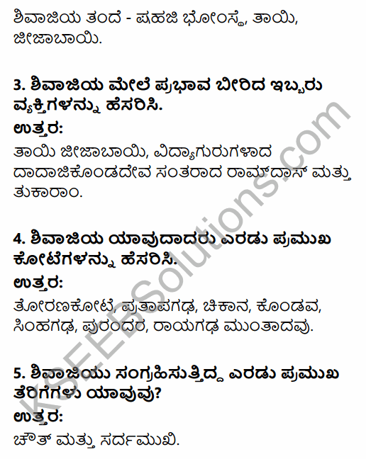 2nd PUC History Question Bank Chapter 5 Medieval Period in Kannada 69
