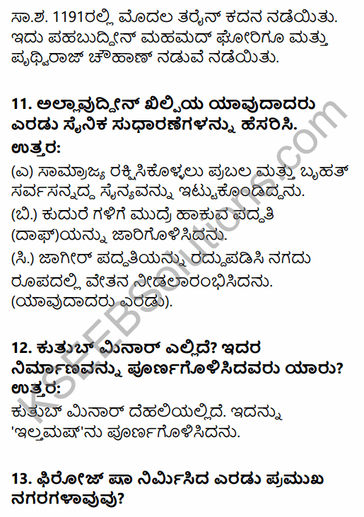 2nd PUC History Question Bank Chapter 5 Medieval Period in Kannada 9