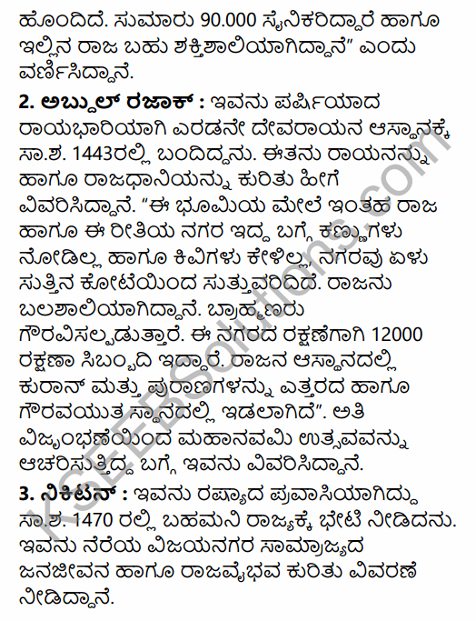 2nd PUC History Question Bank Chapter 5 Medieval Period in Kannada 97