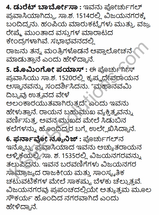 2nd PUC History Question Bank Chapter 5 Medieval Period in Kannada 98