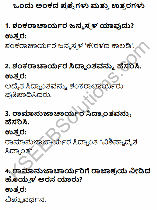 2nd PUC History Question Bank Chapter 6 Socio-Religious Reform Movement In Medieval India in Kannada 1