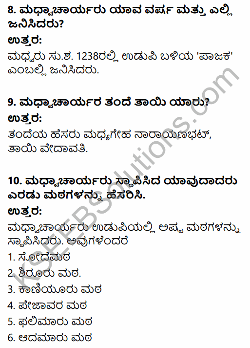 2nd PUC History Question Bank Chapter 6 Socio-Religious Reform Movement In Medieval India in Kannada 10