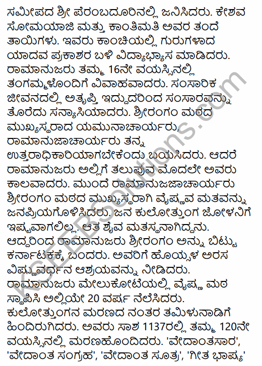2nd PUC History Question Bank Chapter 6 Socio-Religious Reform Movement In Medieval India in Kannada 19