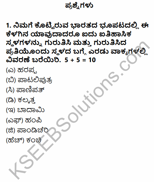 2nd PUC History Question Bank Chapter 8 Map Work in Kannada 1