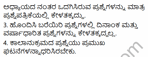 2nd PUC History Question Bank Chapter 8 Map Work in Kannada 6