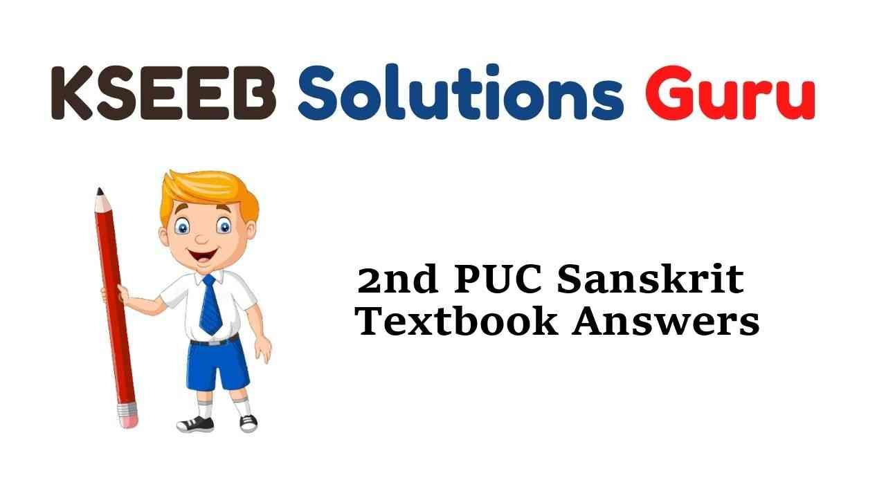 2nd PUC Sanskrit Textbook Answers, Notes, Guide, Summary Pdf Download Karnataka