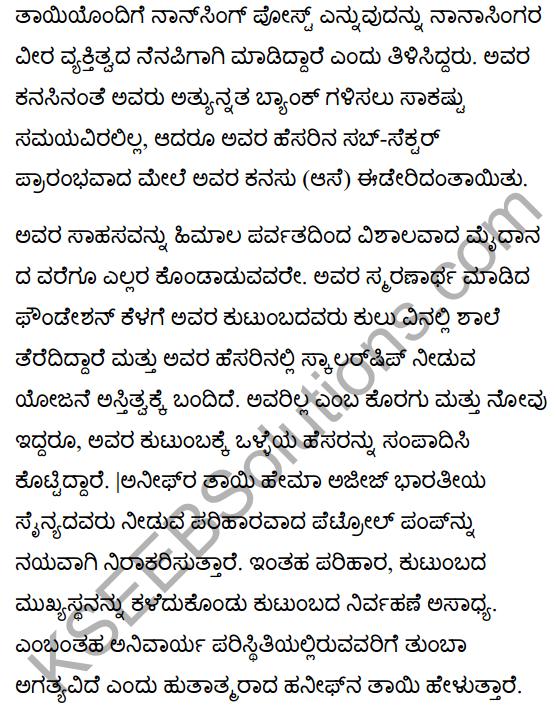 A Great Martyr Ever Cherished Summary in Kannada 5