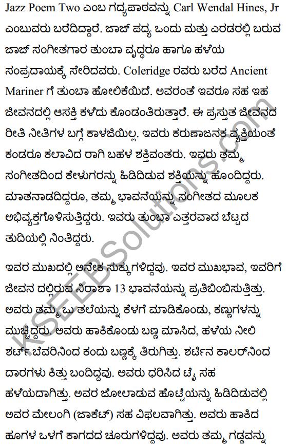 Jazz Poem Two Poem Summary in Kannada 1