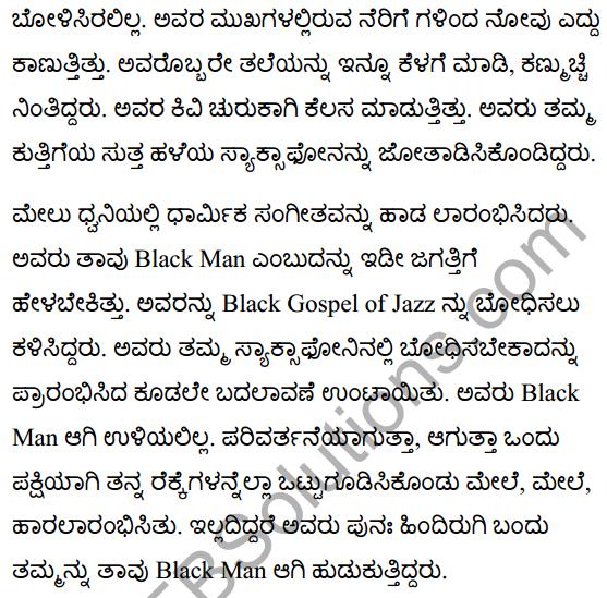 Jazz Poem Two Poem Summary in Kannada 2